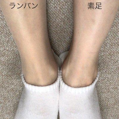 ashikubi_hie8.jpg