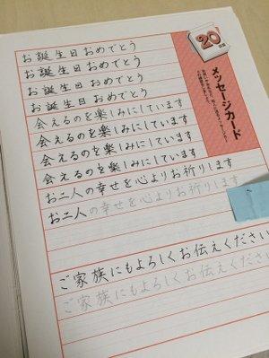 bimoji2015_2.jpg