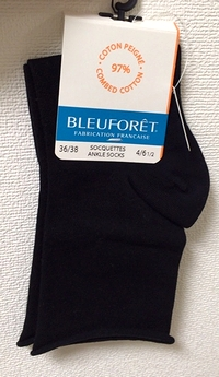 bleuforet-shortblack.jpg