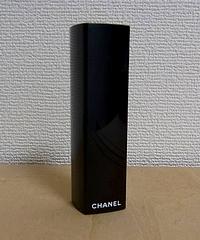 chanellip1.jpg