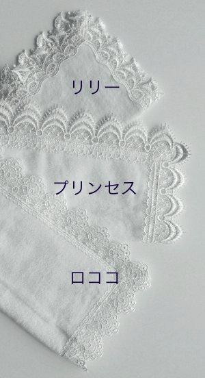 chikazawa_towel0_20161011103140705.jpg