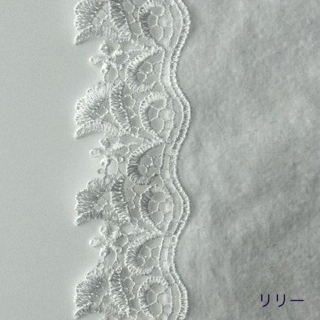 chikazawa_towel16.jpg
