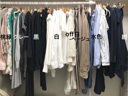 closet-reconstruct1.jpg