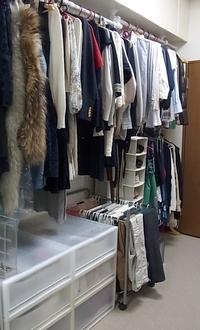 closetnew3.jpg
