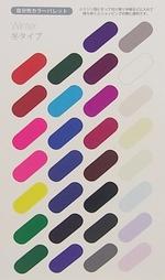 colorfuyu.jpg
