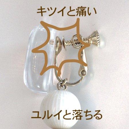 earring_cover2.jpg