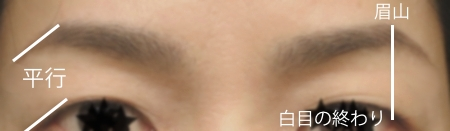 eyebrmk8.jpg