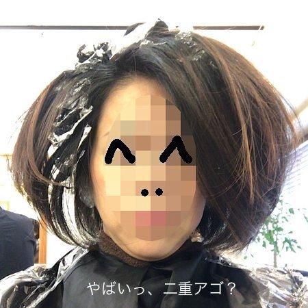 hair20180223_1.jpg