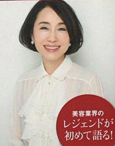 haruko_suzuki2.jpg