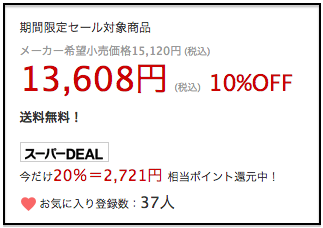 jewelchanges_sale2.png
