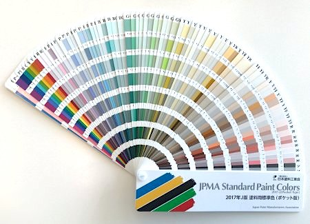 jpma_paint_colors_iromihon1.jpg