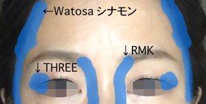kabukimake_1.jpg