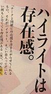 kabukimake_3.jpg
