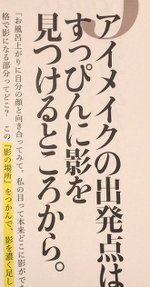 kabukimake_4.jpg