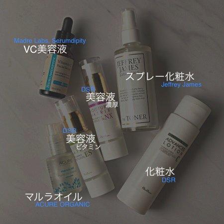 kaori_makeup4.jpg
