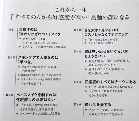 kaori_nagai2.jpg