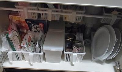 kitchensute11