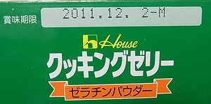 kitchensute8