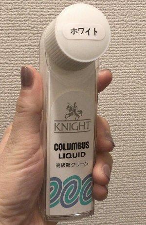 knightliquid_white2.jpg