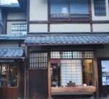 kyotokotto8.jpg