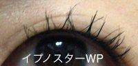 lancom_hypnosestarwaterproof2.jpg