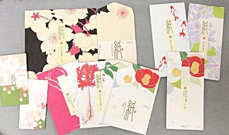 letter_midori.jpg