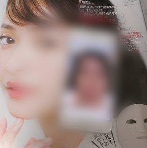 makeupmagazine1.jpg