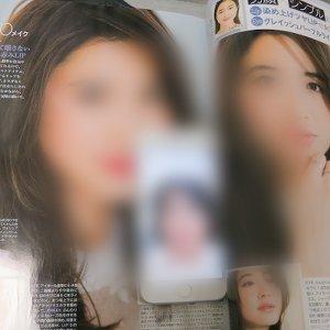makeupmagazine2.jpg