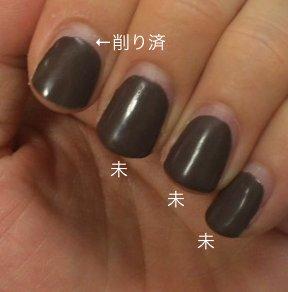 nail201609101.jpg