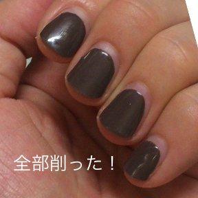nail201609102.jpg