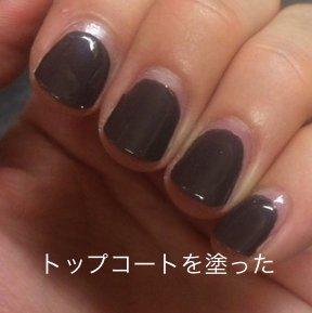 nail201609103.jpg