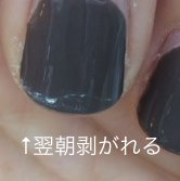 nail201609105.jpg