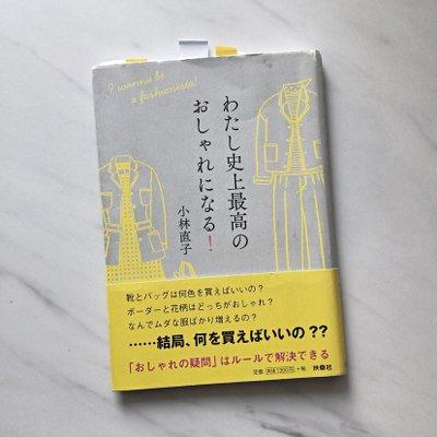 naokokobayashi.jpg