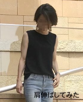 outfit201807253.jpg