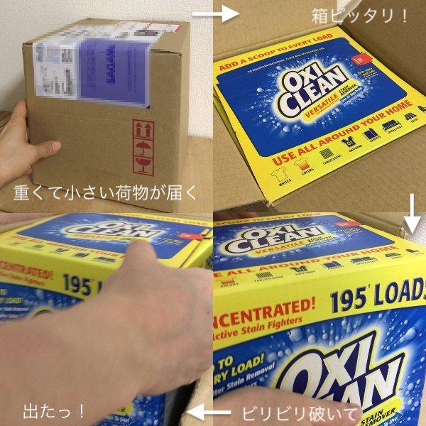 oxiclean6.jpg