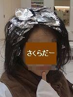 renjishi2.jpg