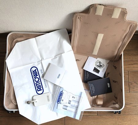 rimowa_suitcase7.jpg
