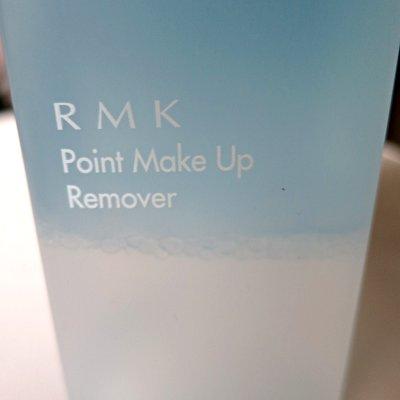 rmk_remover2.jpg