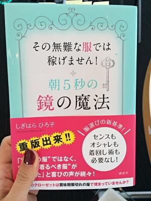shigiharasan1.jpg