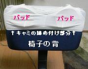 shitagik6.jpg