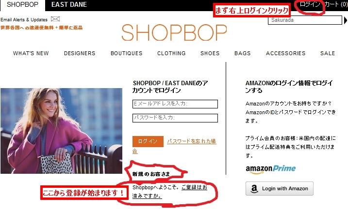 shopbop0.jpg