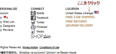 shopbop12.jpg