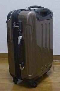 suitcase11.jpg