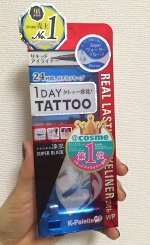 tatooeyeliner1.jpg