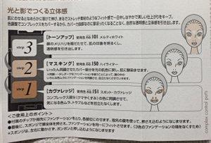 watosa_simikeshi6.jpg
