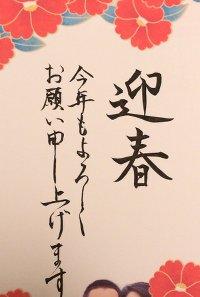 yoiotoshio2.jpg
